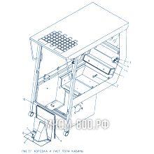 МКСМ-800 Коробка и лист пола кабины