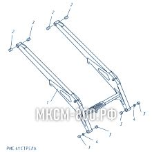 МКСМ-800 Стрела