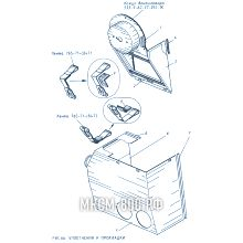 МКСМ-800 Уплотнения и прокладки