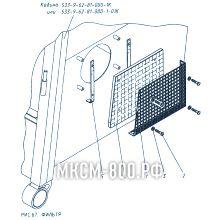 МКСМ-800 Фильтр