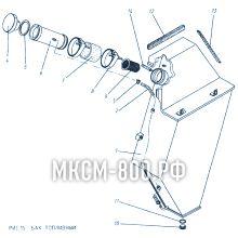 МКСМ-800 Бак топливный