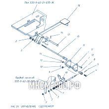 МКСМ-800 Управление сцеплением