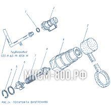 МКСМ-800 Полумуфта внутренняя