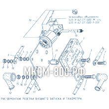 МКСМ-800 Монтаж розетки внешнего запуска и тахометра