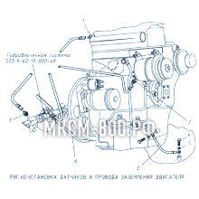 МКСМ-800 Установка датчиков и провода заземления двигателя