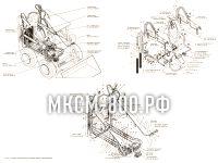 Установка гидравлической системы рабочего оборудования МКСМ-800