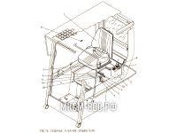 Сиденье и бачок омывателя МКСМ-800