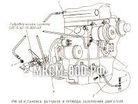 Установка датчиков и провода заземления двигателя МКСМ-800