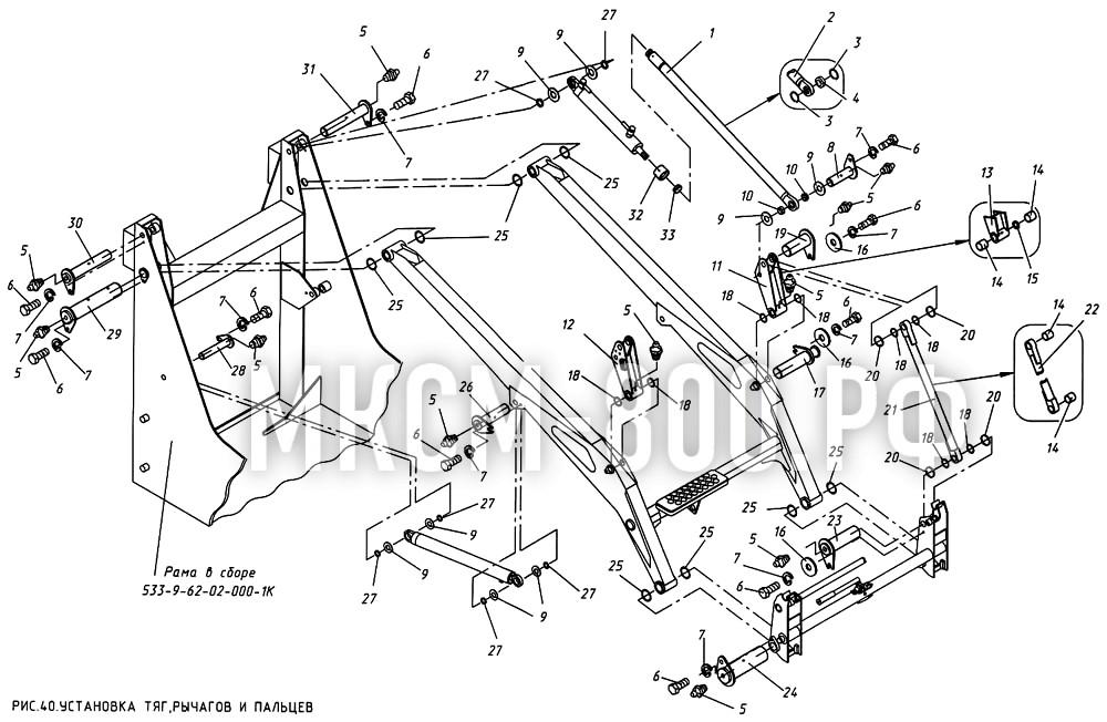 МКСМ-800 - Установка тяг, рычагов и пальцев