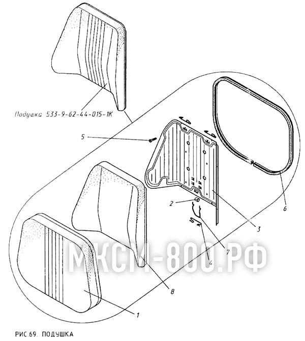 МКСМ-800 - Подушка