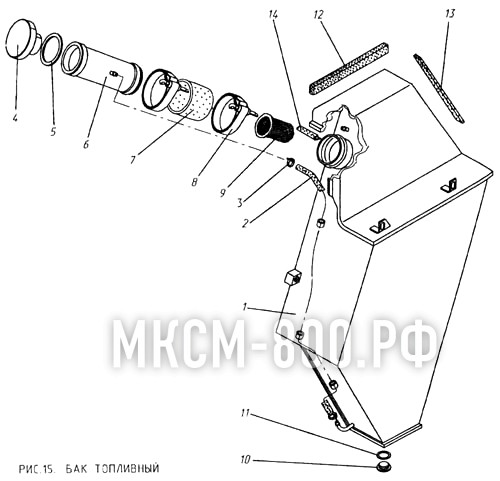 МКСМ-800 - Бак топливный