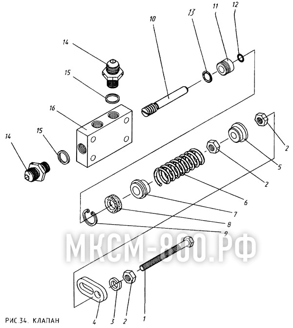 МКСМ-800 - Клапан