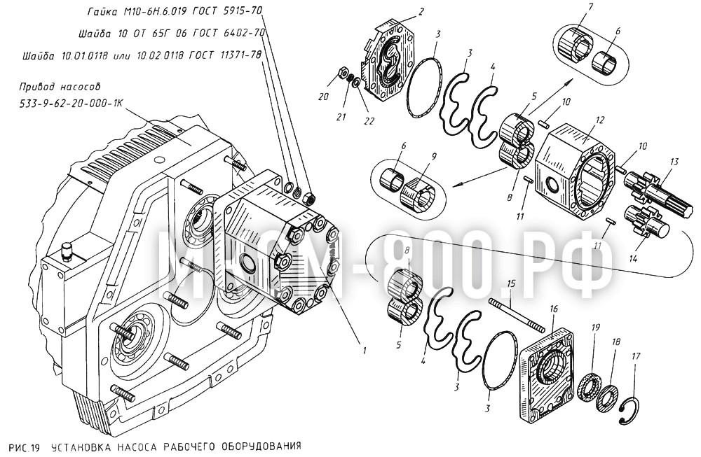 МКСМ-800 - Установка насоса рабочего оборудования
