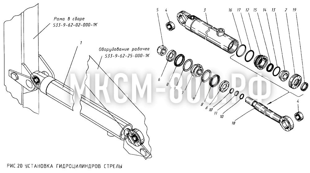 МКСМ-800 - Установка гидроцилиндров стрелы