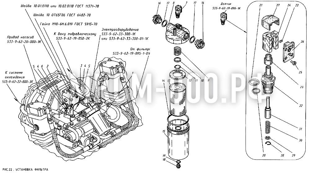 МКСМ-800 - Установка фильтра