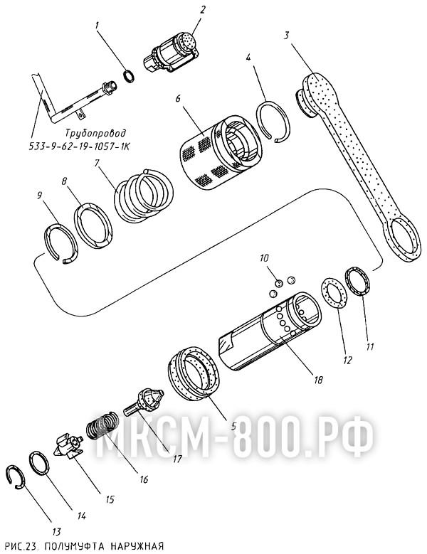 МКСМ-800 - Полумуфта наружная