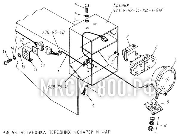 МКСМ-800 - Установка передних фонарей и фар
