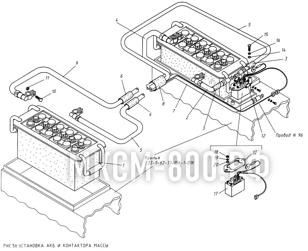 МКСМ-800 - Установка АКБ и контактора массы