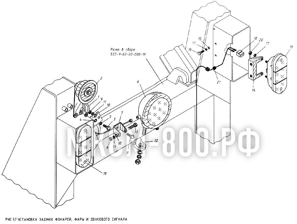 МКСМ-800 - Установка задних фонарей, фары и звукового сигнала