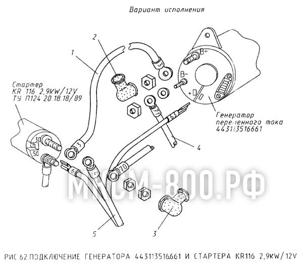 МКСМ-800 - Подключение генератора и стартера