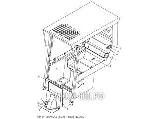 Коробка и лист пола кабины МКСМ-800