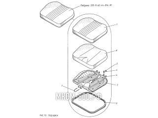 Подушка МКСМ-800