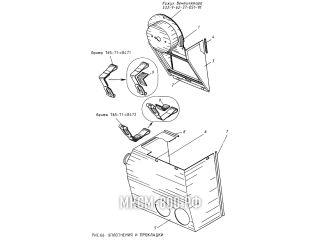 Уплотнения и прокладки МКСМ-800