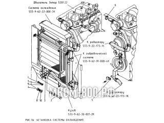 Установка системы охлаждения МКСМ-800