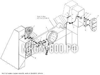 Установка задних фонарей, фары и звукового сигнала МКСМ-800